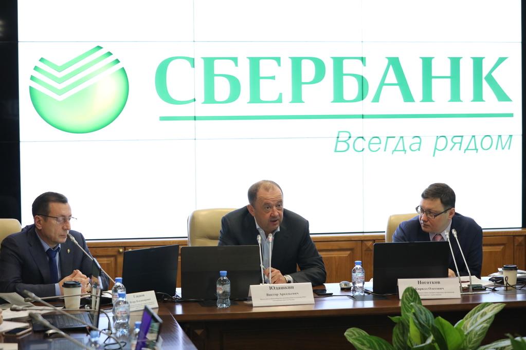 II. Круглый стол, Е. Бондаренко и В.Юдашкин 1.JPG