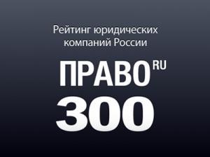 11-12-19-pravoru300_0_0.jpg