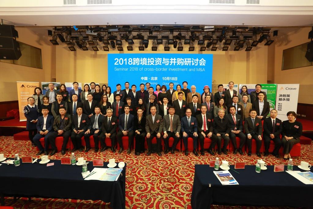 WeChat Image_20181019160716.jpg