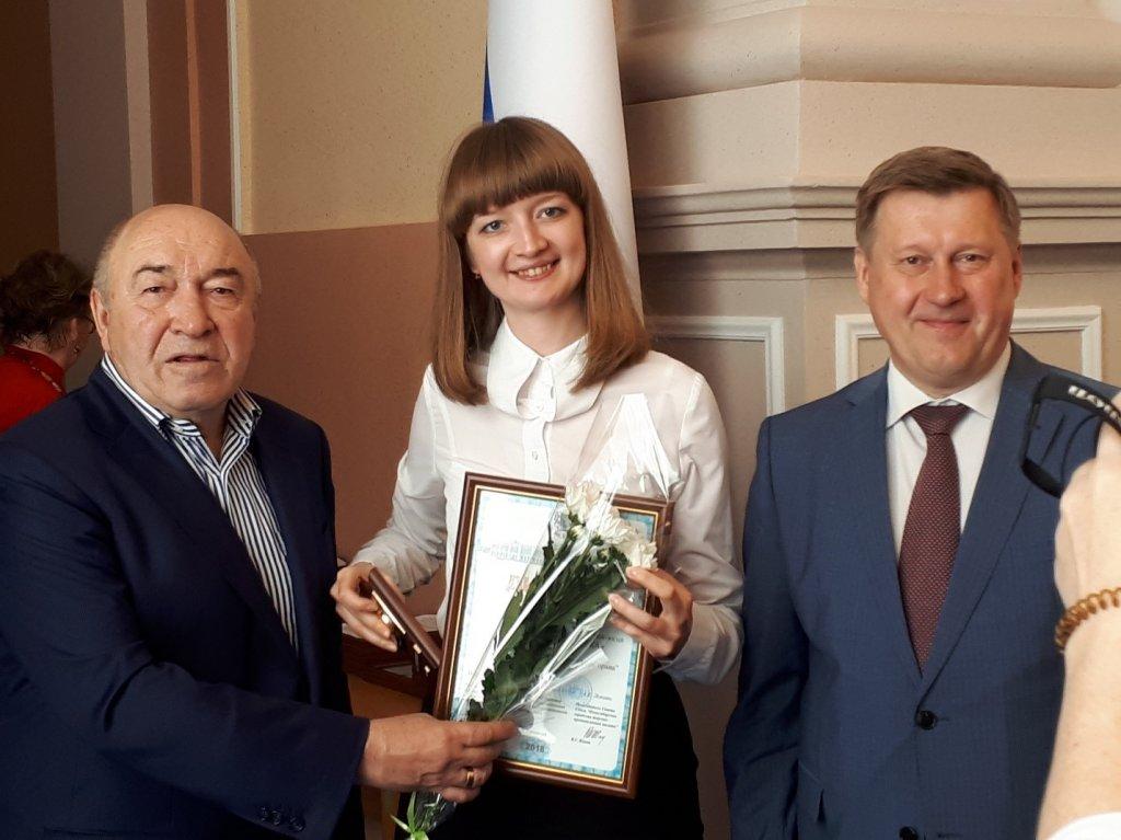 Новосибирская марка 2018.jpg